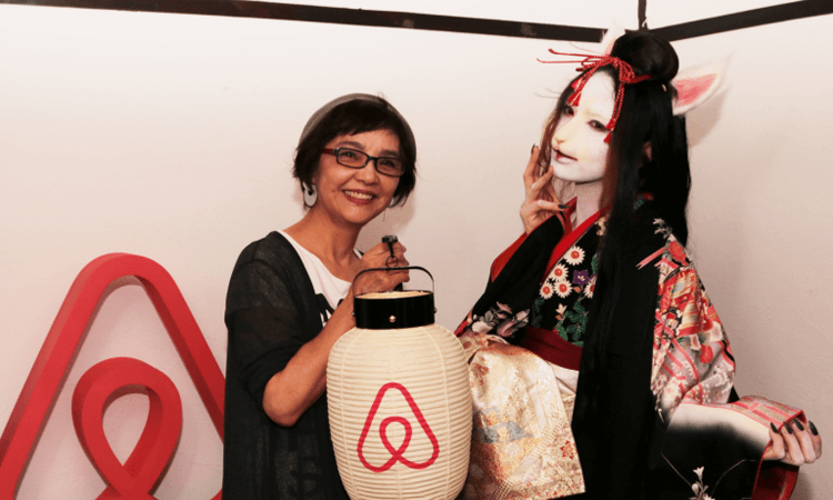 Airbnbの古民家で化け猫に仮装するイベントが開催!