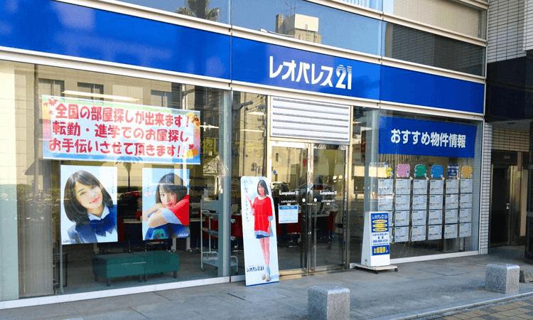 レオパレス21が民泊事業に参入!福岡、愛知の保有物件で開始