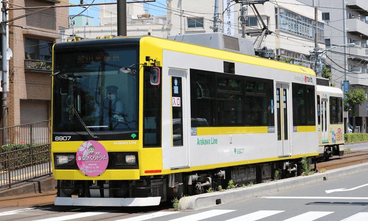 Airbnbと都電荒川線、東京さくらトラムがコラボ